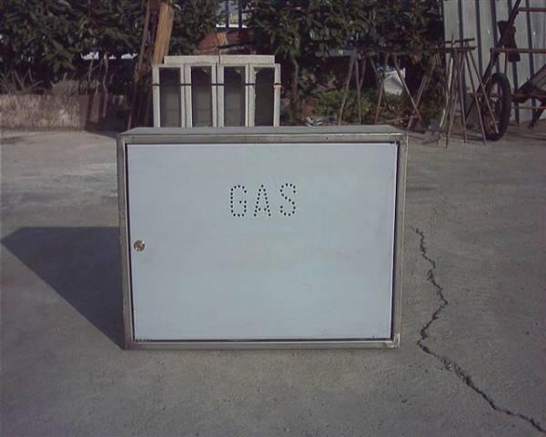 cassette cemento contatori metano
